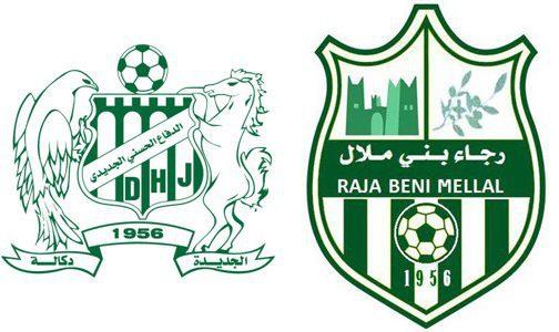 Botola Pro D1: Le match du Raja de Béni-Mellal et le Difaâ d'El Jadida reporté