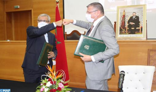Le Maroc a mis en place des outils juridiques et institutionnels contre le blanchiment de capitaux (M. Ben Abdelkader)
