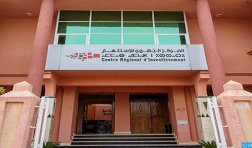 Béni Mellal-Khénifra : Lancement d'un baromètre régional de l'investissement