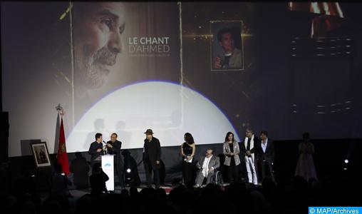 Quatre productions marocaines en lice au Festival du film arabe de Malmö