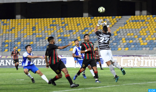 Botola Pro D1 (Mise à jour/23è journée): L'Ittihad de Tanger et l'AS FAR se quittent sur un nul (1-1)
