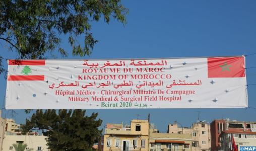 L'hôpital marocain de campagne à Beyrouth, une expérience distinguée dans la médecine militaire