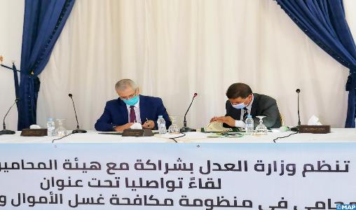 Transformation numérique : Signature d'un mémorandum d'entente entre le ministère de la Justice et l'Ordre des avocats de Safi