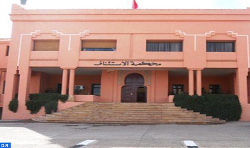 Ouarzazate: Découverte à Tafergalt de restes d'ossements humains de petite taille et de vêtements, une enquête est ouverte (procureur)