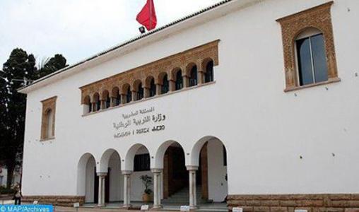 """Plateforme """"Tawjihi"""": Modification du calendrier d'admission aux établissements à accès limité"""