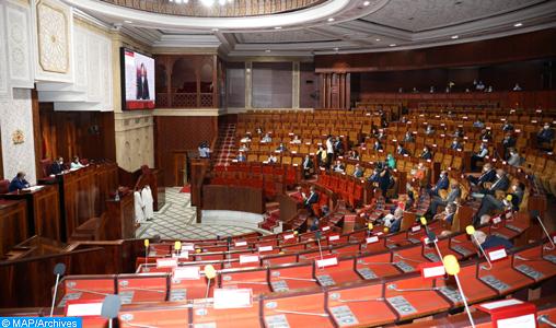 L'amélioration du contrôle et de l'initiative parlementaire dans le domaine législatif au centre de la réunion du bureau de la Chambre des représentants