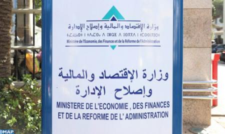 Maroc: Déficit budgétaire de 82,4 MMDH à fin 2020 (ministère)