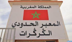 El Guergarat: La République tchèque salue l'engagement du Maroc à maintenir l'accord de cessez-le-feu