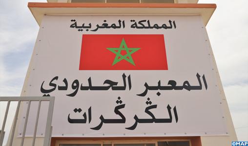 El Guerguarat : le Liberia exprime sa solidarité avec le Maroc