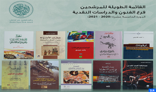 """Prix du livre Sheikh Zayed : Cinq ouvrages d'auteurs marocains en lice dans les catégories """"arts et études critiques"""" et """"développement et construction de l'Etat"""""""