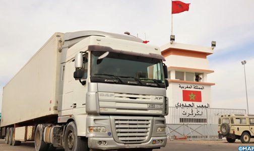Suisse: Le Réseau international des journalistes arabes et africains salue l'action pacifique du Maroc à El Guerguarat