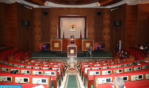 La Chambre des représentants participe à une réunion de la commission parlementaire du FOPREL sur la femme