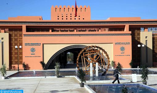 Le Musée AMAN à Marrakech, une immersion dans l'épopée hydraulique du Maroc