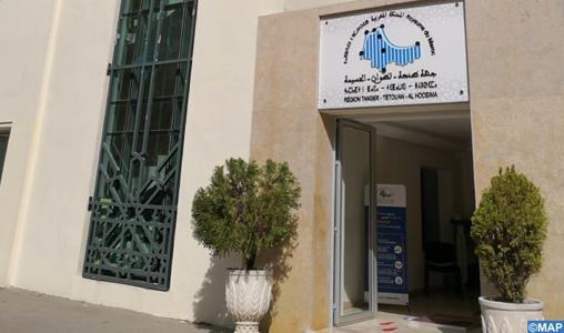 Tanger-Tétouan-Al Hoceima: adoption du SRAT et d'un contrat-programme avec l'Etat