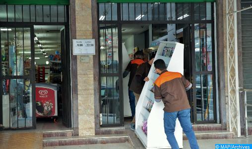 La CCIS de Dakhla-Oued Eddahab et Attijariwafa Bank scellent un partenariat pour soutenir les commerçants et TPE