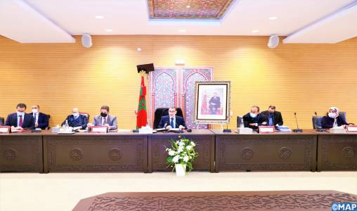 Tenue à Rabat de la 3ème réunion de la Commission nationale du suivi et de l'accompagnement de la réforme du système de l'éducation