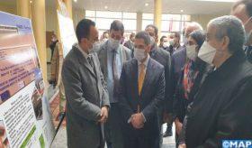 Ouarzazate : inauguration de l'Institut de formation aux métiers des énergies renouvelables et de l'efficacité énergétique