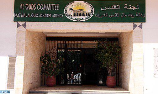 Accord de coopération entre l'Agence Bayt Mal Al-Qods et une université palestinienne pour l'octroi de bourses à des chercheurs qui travaillent sur des sujets traitant d'Al-Qods