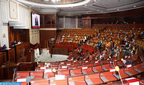 Chambre des représentants: adoption de deux projets de loi sur la protection sociale et l'Instance nationale de probité