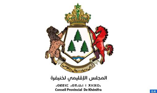 Khénifra : Le Conseil provincial réajuste son budget au titre de l'exercice 2021