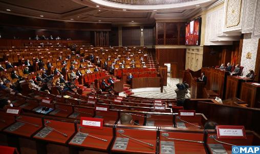 Chambre des représentants: Adoption de la loi-cadre sur la protection sociale