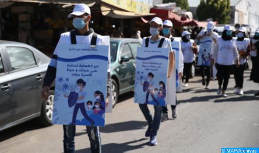Le Maroc rend hommage à la société civile, facteur clé dans le développement durable du Royaume