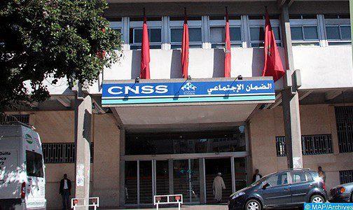 Les personnes soumises au régime de la CPU désormais éligibles à l'AMO (CNSS)