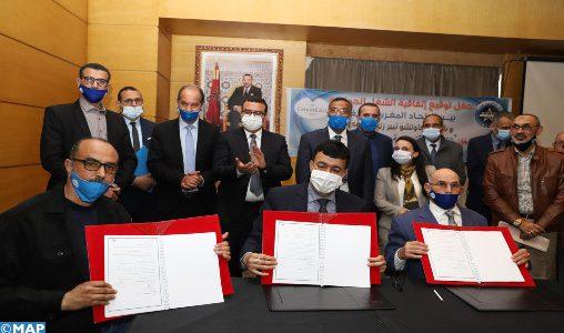 Casablanca: signature d'une convention collective en matière d'industrie de chaussures de chasse, de pêche et d'agriculture