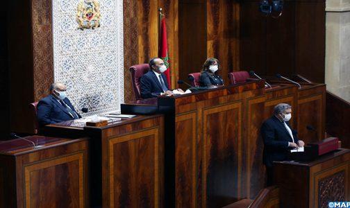La Chambre des représentants approuve à l'unanimité le projet de loi relatif au code électoral et à la révision exceptionnelle des listes électorales des chambres professionnelles