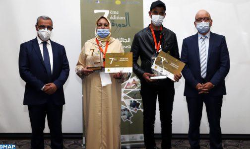 7ème prix national du micro-entrepreneur: 27 lauréats primés, dont 15 femmes