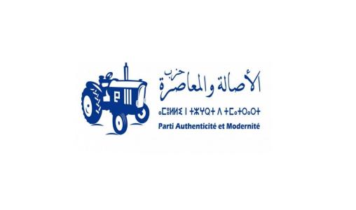 Mme Hanane Mabrouk du PAM, réélue présidente du Conseil communal de Youssoufia