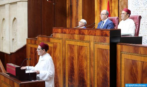 Covid-19: Séance commune des deux chambres du parlement lundi