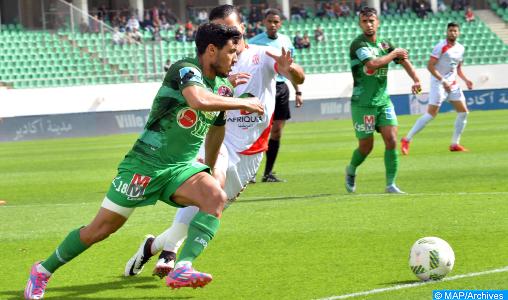 "Botola Pro D1 ""Inwi"": Le Hassania d'Agadir surprend le Raja (1-0)"