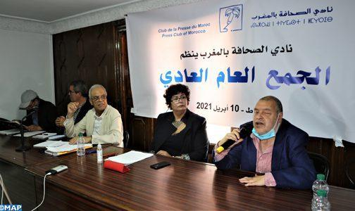 Rachid Sabahi reconduit à la tête du Club de la presse du Maroc