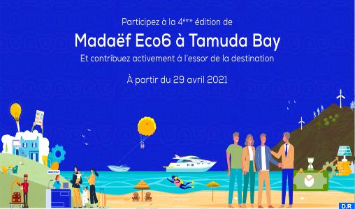 La 4è édition du programme Madaef Eco6 ambitionne de favoriser la création d'un écosystème touristique intégré et inclusif à Tamuda Bay, à travers l'émergence de projets innovants et à forte valeur ajoutée.