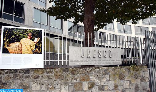Ouverture de la Conférence mondiale de l'Unesco sur l'éducation au développement durable avec la participation du Maroc