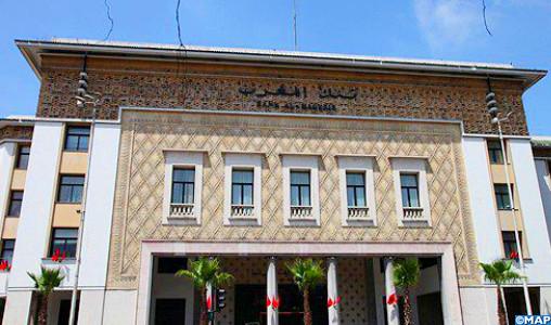 Maroc: La croissance attendue à 5,3% en 2021 (BAM)