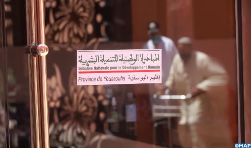 L'INDH à Youssoufia : La Maison des personnes âgées à Chemaïa, un projet intégré au service de cette frange de la société
