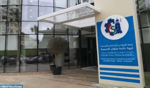 Tanger: Réunion de travail entre les membres de la CCIS et des hommes d'affaires portugais