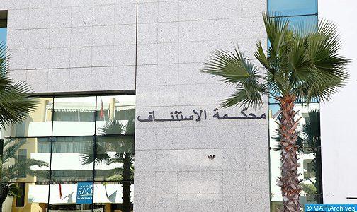Ouverture d'une enquête judiciaire approfondie sur les circonstances du décès du dénommé Abdelouaheb Belfquih (Procureur général du Roi près la Cour d'appel de Guelmim)