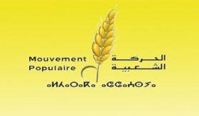 Election de Mourad Amnioul du MP à la tête du Conseil communal de Martil