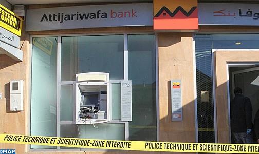 إلقاء القبض على المشتبه به في محاولة سرقة وكالة بنكية بالدار البيضاء