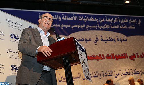 """""""قراءة في التحول المجتمعي في المغرب"""" موضوع ندوة وطنية بالدار البيضاء"""