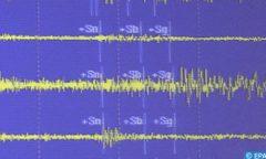 تسجيل هزة أرضية بقوة 4.1 درجة بإقليم الدريوش