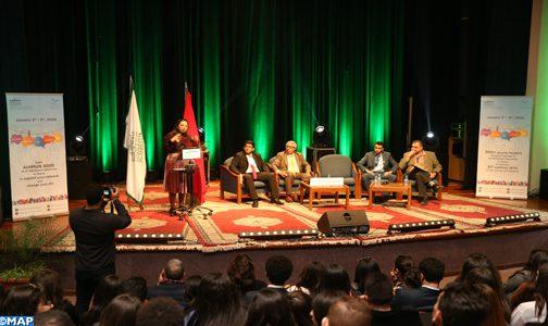 قضايا دولية في صلب الندوة السنوية لمحاكاة نموذج الأمم المتحدة بإفران