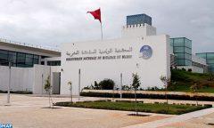 """المكتبة الوطنية للمملكة المغربية تطلق منصة رقمية، لأول مرة في المغرب، تحت اسم """" كتاب. Kitab """""""