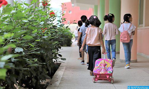 الدخول المدرسي .. التعليم عن بعد يجب أن يصبح مؤسساتيا بنسب معينة