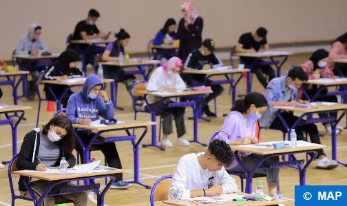 جهة الرباط-سلا-القنيطرة.. 67، 74 في المائة نسبة النجاح في الباكلوريا في صفوف المتمدرسين