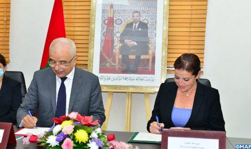 """توقيع اتفاقية شراكة بين المبادرة الوطنية للتنمية البشرية وجمعية """"جود"""""""