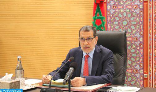 رئيس الحكومة يترأس الاجتماع السادس للجنة الوزارية لقيادة إصلاح المراكز الجهوية للاستثمار